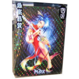 Max Gloss BLACK Holo KUNG FU GIRL - Sleeves - Standard Size - 50ct